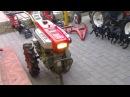 Traktorek dzik Японский мотоблок