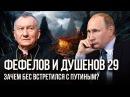 Богохульник и крамольник рвется в Москву