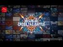 BLAZBLUE CROSS TAG BATTLE - Europe Announcement Trailer