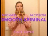 Michael Jackson - Smooth Criminal(flute cover)СОПИЛКА