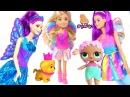 Barbie Dreamtopia Party ВЕЧЕРИНКА НА 8 МАРТА! БАРБИ МУЛЬТИК! КТО ВЫИГРАЛ Игрушки с Май Тойс Пинк