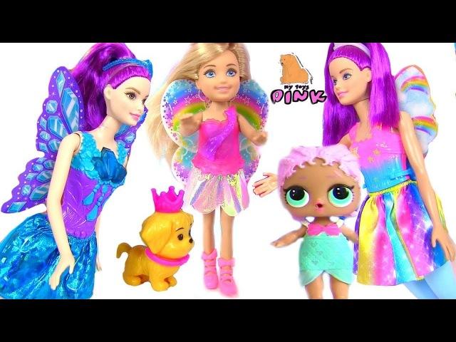 Barbie Dreamtopia Party ВЕЧЕРИНКА НА 8 МАРТА! БАРБИ МУЛЬТИК! КТО ВЫИГРАЛ? Игрушки с Май Тойс Пинк