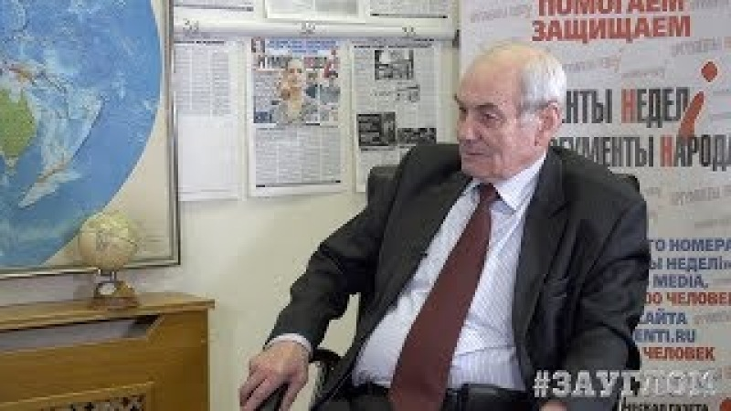Генерал Ивашов о закрытом небе Сирии для ВВС США » Freewka.com - Смотреть онлайн в хорощем качестве