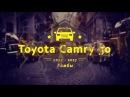 Чехлы от Бразерс Тюнинг. Авто - Тойота Камри 50, отделка ромбами