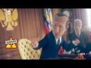 Satisfaction в Кремле операция Сирии челленж против санкций Заповедник выпуск 12 16