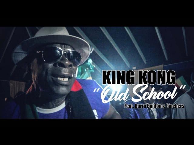 KING KONG Ft. BURRO BANTON PINCHERS - OLD SCHOOL - IRIE ITES RECORDS