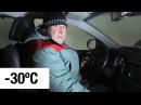 Запуск Kia Rio и Kia Sorento Prime в мороз 36 градусов Испытание автомобилей в морозильной