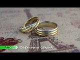 Обручальные кольца из комбинированного золота с бриллиантами