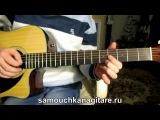 Мелодия на гитаре из кф