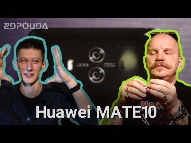 Обзор Huawei Mate 10. Первый смартфон с искусственным интелектом | 2DROIDA