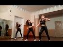 No twerk/Самый Крутой Танец/Apashe/