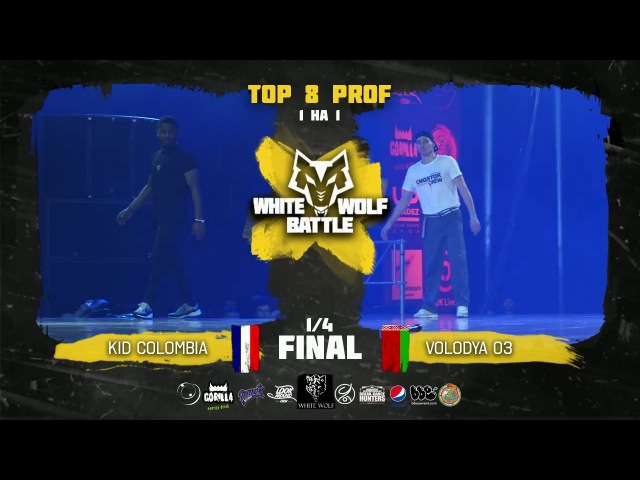 Kid Colombia VS Volodya ✘ SOLO 1/4 final ✘ White Wolf Battle 2018