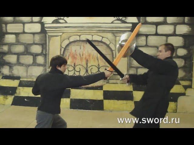 Обезоруживания с мечом и баклером. Пробы записи.