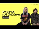 Pouya 1000 Rounds Feat. Ghostemane Official Lyrics Meaning Verified