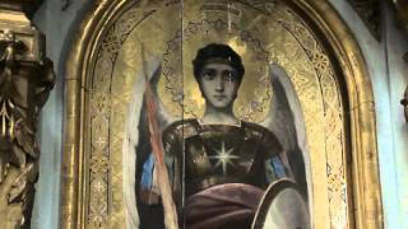пісня архангелу Михаїлу