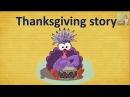 Thanksgiving story. Рассказ для младших школьников