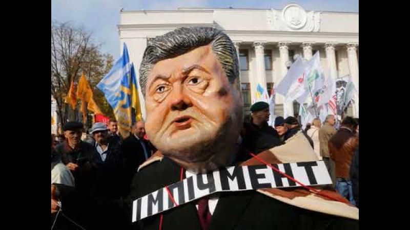 Порошенко увидел в митинге у рады попытку дестабилизации в стране