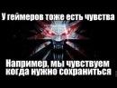 👀 ИГРОВЫЕ ФЕЙЛЫ И ЗАБАВНЫЕ МОМЕНТЫ №18 👉👌 @ГЛЮК Time 🎭 Подборка
