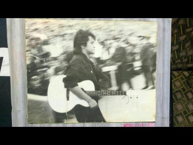 Виктор Цой в Херсоне 12 05 1990г