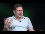 Михаил Лабковский - Как строить семейную жизнь