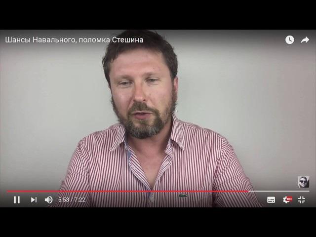 Шарий опять вгрызся в Навального но обломал зубы