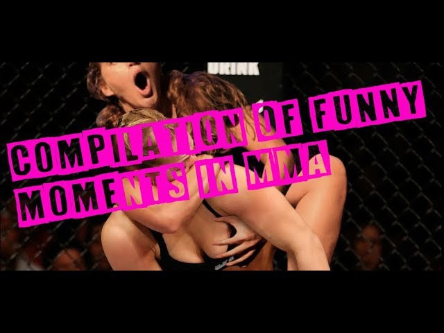 ПОДБОРКА УГАРНЫХ МОМЕНТОВ В ММА/COMPILATION OF FUNNY MOMENTS IN MMA gjl,jhrf eufhys[ vjvtynjd d vvf/compilation of funny moments