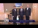 Рустам Минниханов встретился с директором компании Iran Markaz
