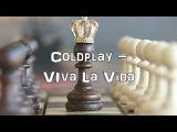Coldplay - Viva la Vida Acoustic Cover.Lyrics.Karaoke