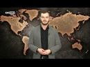 Военный корреспондент Филипп Преображенский о жизни военнослужащих ВС ДНР на передовой