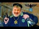 Как Коломойский пригласил Найема попить кофе Пародия на криминальный сериал С