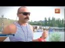 США СТАВЯТ ВОЕННУЮ БАЗУ В НИКОЛАЕВЕ 2012 Новости Украины Ukraine ОнЛайн