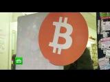 Инвестиция или лотерея: как поведет себя биткоин после выхода на биржу