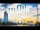 Türkmen film - Ömür kerweni | 2014 (4-nji bölümi)