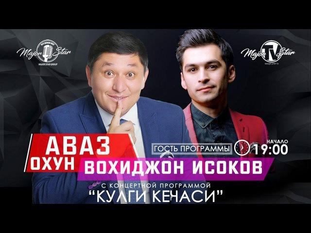 Afisha Avaz Oxun Sankt Peterburg Moskva Ekaterinburg shahrida konsert beradi 2018