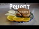 Миндальная паста Рецепт приготовления в домашних условиях