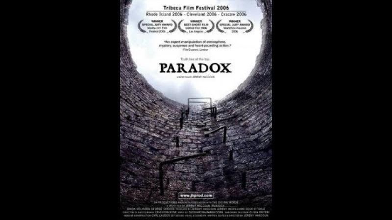 Парадокс - Отличный короткометражный фильм