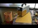 ПЕРЕДЕЛКА СВАРОЧНОГО ИНВЕРТОРА в ИНДУКЦИОННУЮ ПЕЧЬ Подробный обзор Сварочный аппарат нагревателя