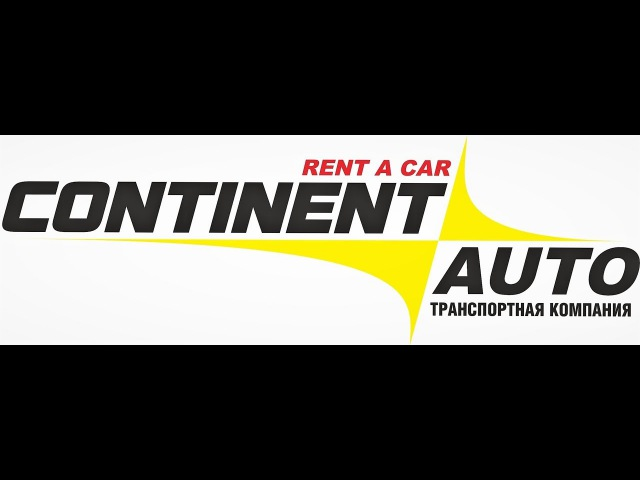 Аренда авто в Сургуте и Ханты-Мансийске. Обзор Toyota Camry (Тайота Камри) от Continent Avto