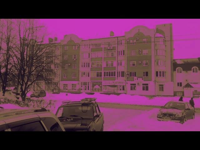 Поехали Россошь автовокзал философия урбанистического безбреминья