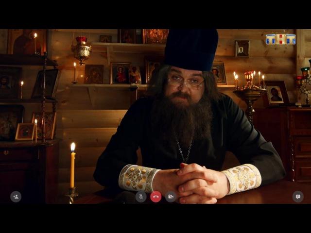 Сериал Света с того света 1 сезон 7 серия — смотреть онлайн видео, бесплатно! » Freewka.com - Смотреть онлайн в хорощем качестве