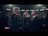Группа USB - Дональд Трамп vs Димка Грачёв