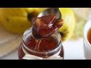 Варенье из айвы| необычное айвовое варенье