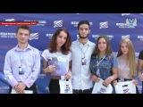 В Ясиноватой прошёл молодёжный форум Время первых