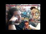 Hello Neighbor. Интервью с разработчиком #3 Новелла не канон! Вопросы от подписчиков #24