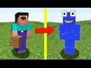 НУБ УЧИТ ВОДЯНОЙ МОНСТР ИГРАТЬ В МАЙНКРАФТ СКАЙ ВАРС ! НУБ ПРОТИВ ПРО ! ТРОЛЛИНГ НУБИК Minecraft