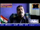 Khas Mulaqat Masood Ali Neta Bhopal