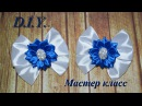 Нарядный бантик с цветком канзаши Ornamental bow with kanzashi flower DIY