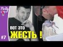 PARTY 7 Достань яблоко ft Своим Ходом и Вечное Лето Стрельба из лука и безлимитны