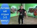 СЕЛУЯНОВ.Скоростная силовая тренировка а Боксе