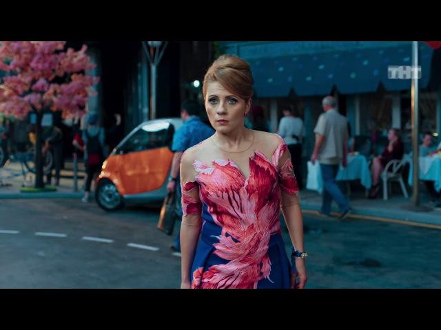 Love is: Фуфло в кадре будем снимать из сериала Love is смотреть бесплатно видео онлайн.